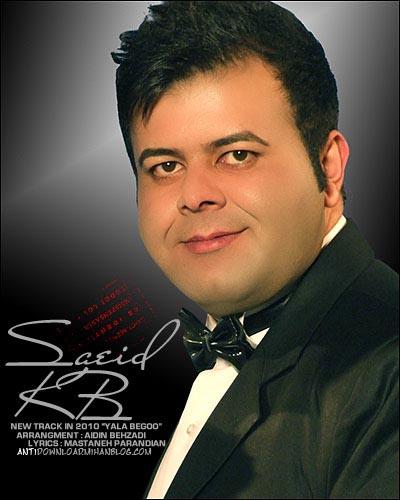آهنگ جدید و زیبای سعید KB به نام  یالا بگو